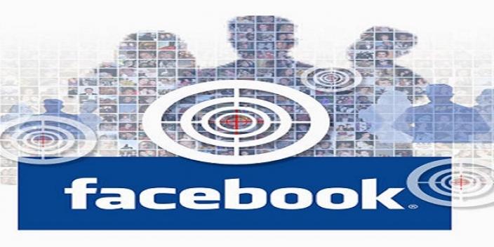 4 cách Target khách hàng khi quảng cáo Facebook mới nhất 2017